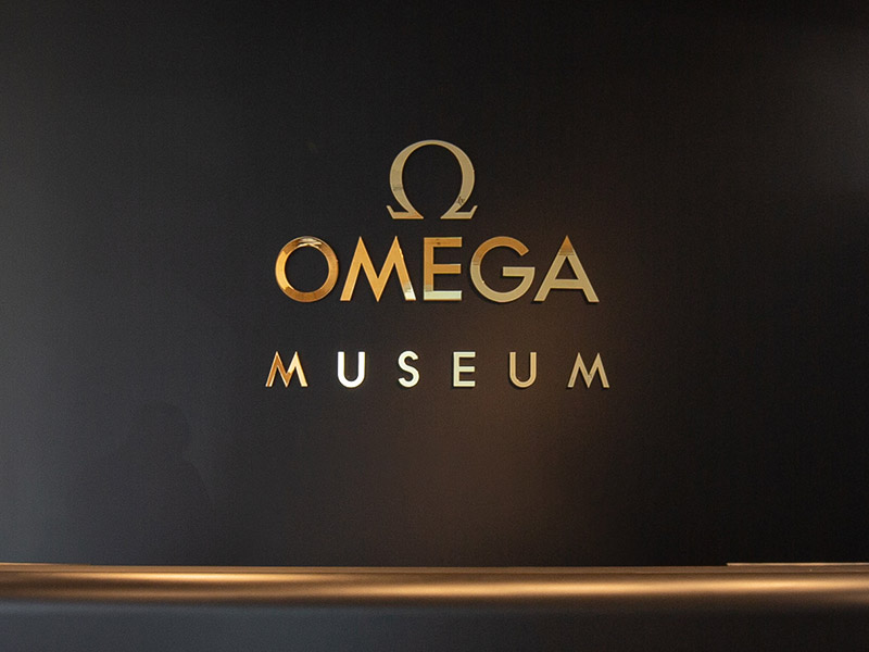 THE OMEGA MUSEUM